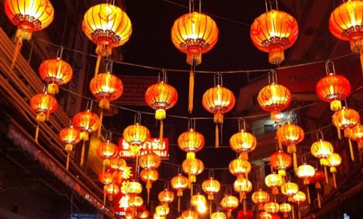 happy chinese new year - What Is Chinese New Year