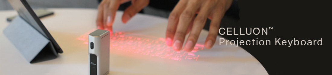Celluon Keyboard